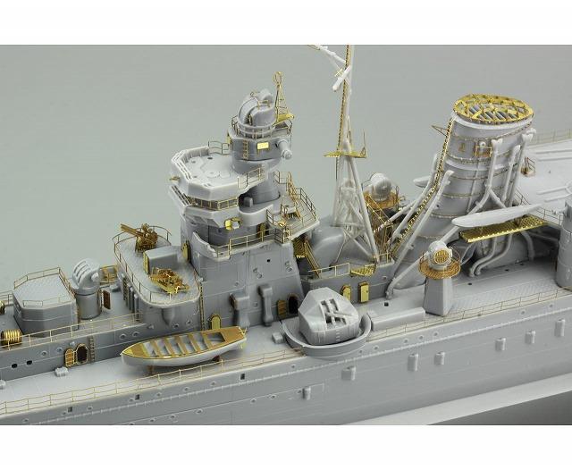 1/350軽巡阿賀野型ェデュアルドエッチングセット
