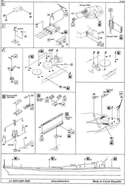 1/700戦艦大和(タミヤモデル)エッチングセット1