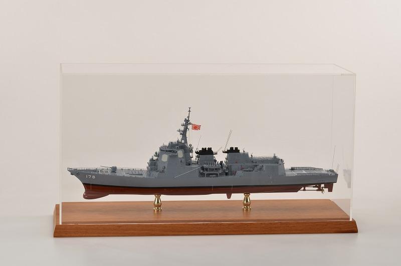 1/350中型艦用ミュージアムケースwideタイプ