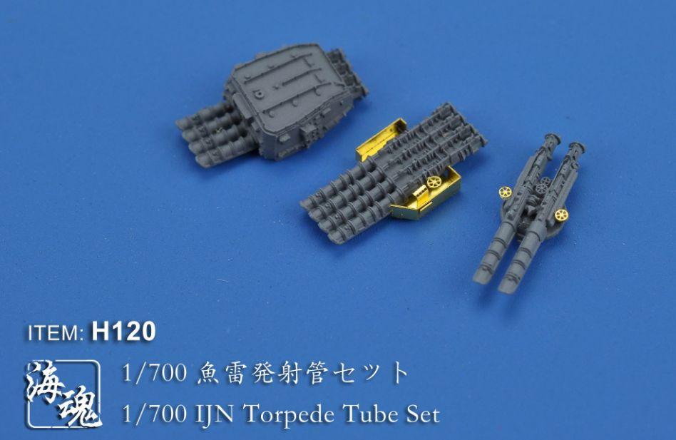 1/700IJN艦艇魚雷発射管エッチング