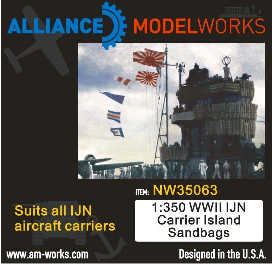 1/350WWII IJN Carrier Island Sandbags 艦橋防弾土嚢セット