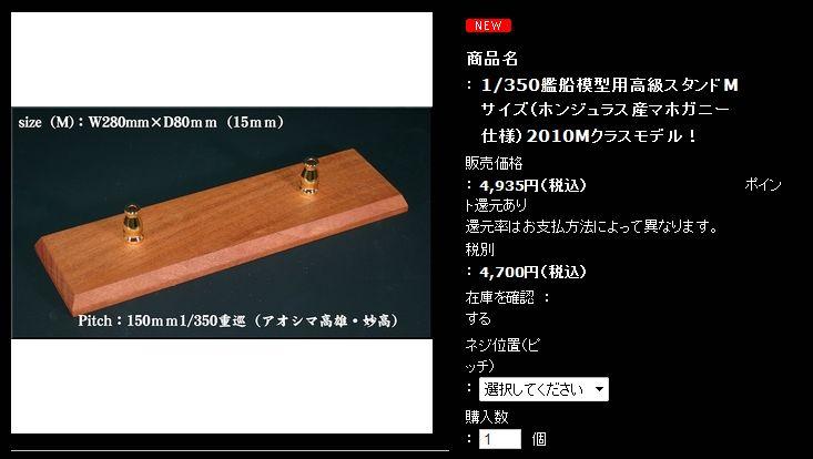 1/350,重巡高雄,エッチング,艦船模型,ホワイトエイサン