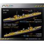 1/700日本海軍駆逐艦睦月(1926-1932時)フルエッチングセット