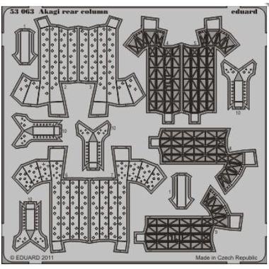 1/350,空母赤城,エデュアルド,エッチング,真鍮砲身