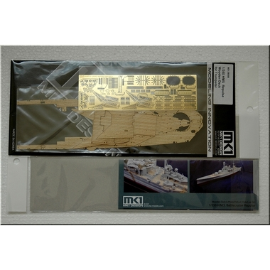 HMS,英国戦艦,レパルス,木製甲板,KAモデル