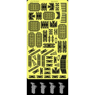 レインボーモデル1/350日本海軍艦艇用電探音探セット