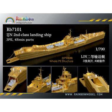 1/700日本海軍2等輸送艦