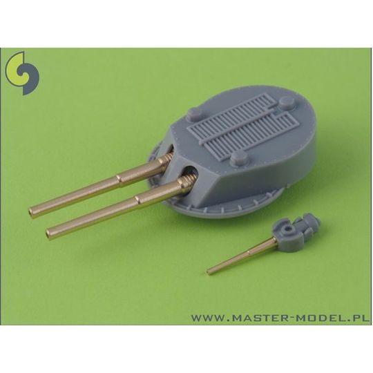 1/350,戦艦,三笠,真鍮砲身,模型