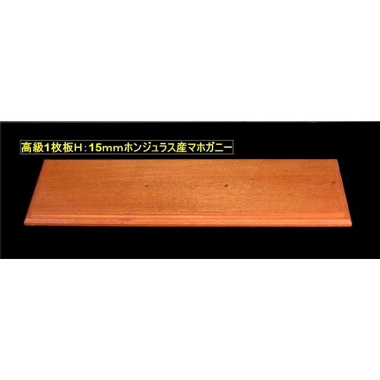 戦艦三笠,アクリルケース,1/350,完成品