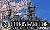 CHERRY&ANCHOR